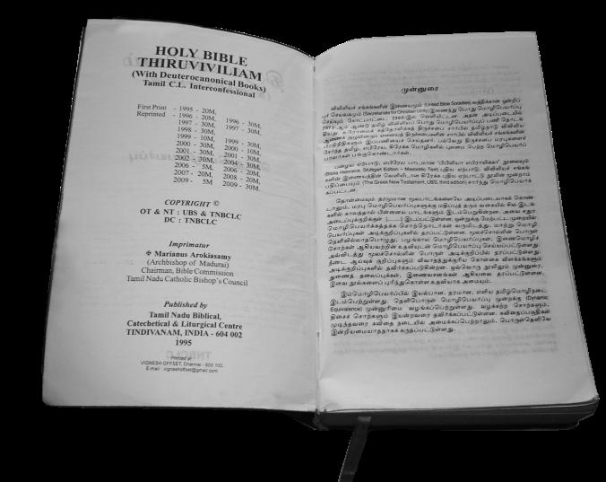 திருவிவிலியம் பொது மொழிபெயர்ப்பின் பதிப்புரிமை பக்கமும் முன்னுரை பக்கமும்