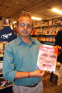 Mr Srinivasan